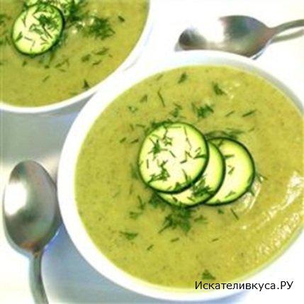 Вкусный суп пюре из кабачков рецепт