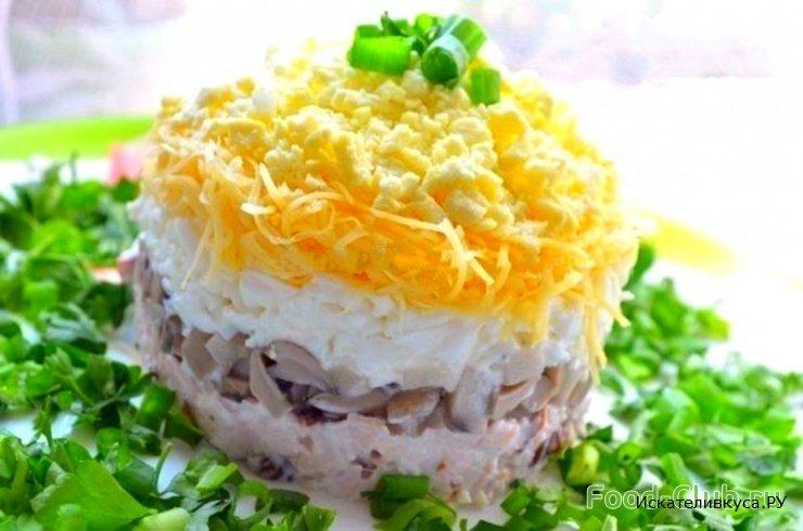 Салат белая ночь рецепт